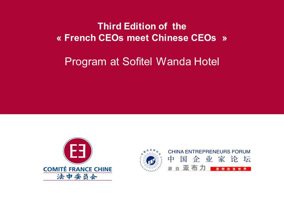 wanda china company