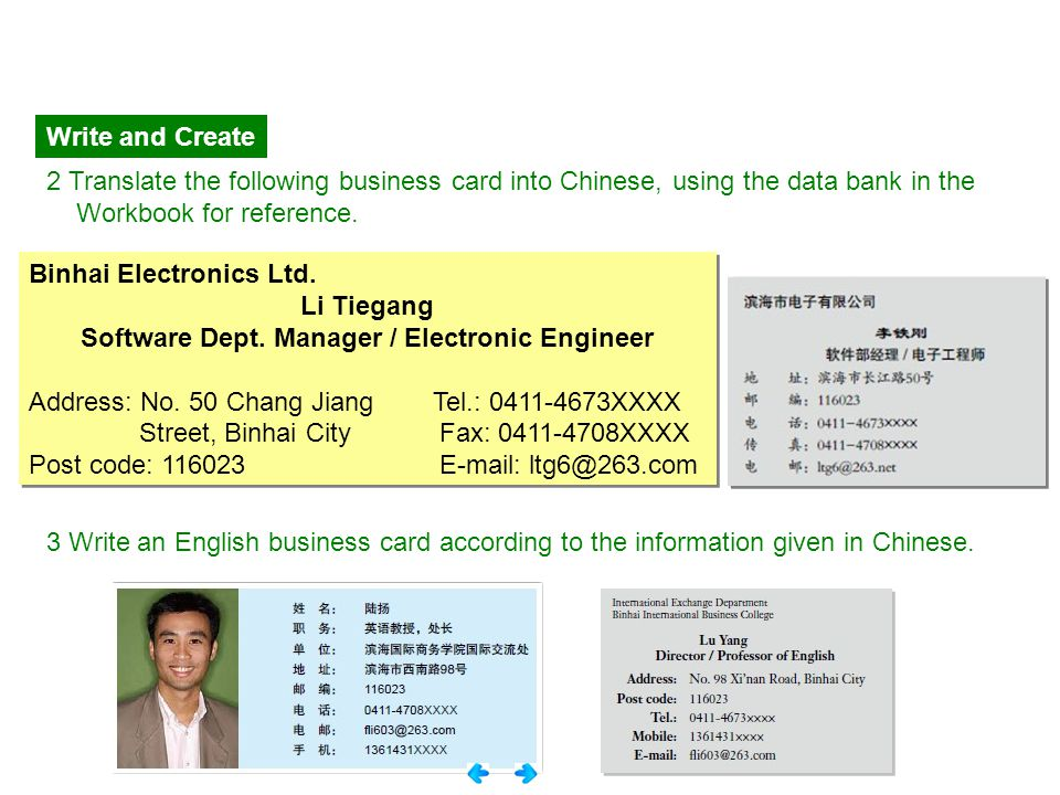 Software Dept. Manager / Electronic Engineer