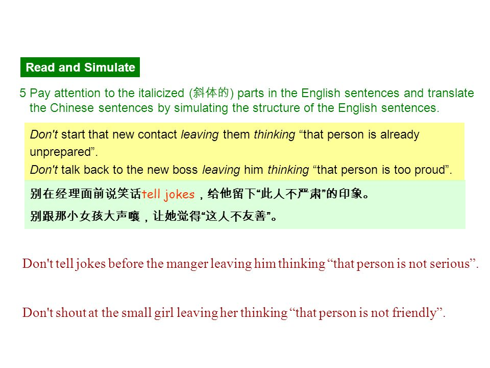 Read and Simulate 5 Pay attention to the italicized (斜体的) parts in the English sentences and translate.