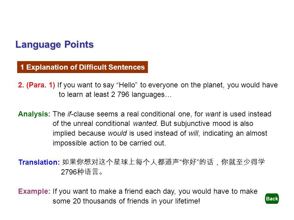 Language Points 1 Explanation of Difficult Sentences