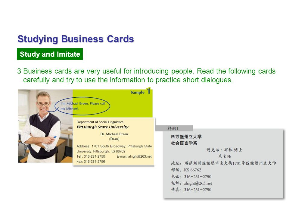 Studying Business Cards