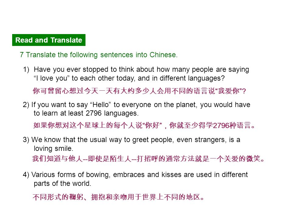 Read and Translate 7 Translate the following sentences into Chinese.