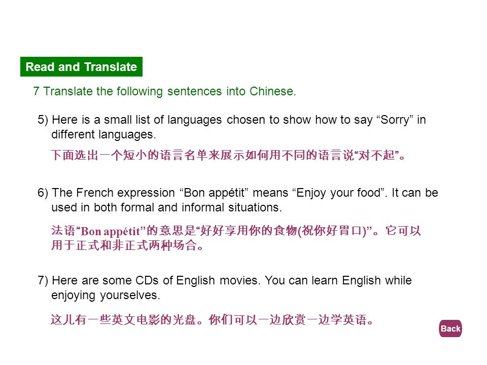 7 Translate the following sentences into Chinese.
