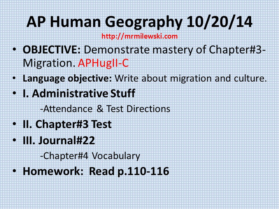 human geography essay Intro to human geography field note: humans are geographers by nature they can think territorially or spatially and have an awareness of, and curiosity about the distinctive nature of places.