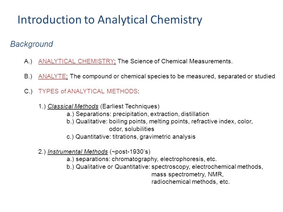 Analytical chemistry questions