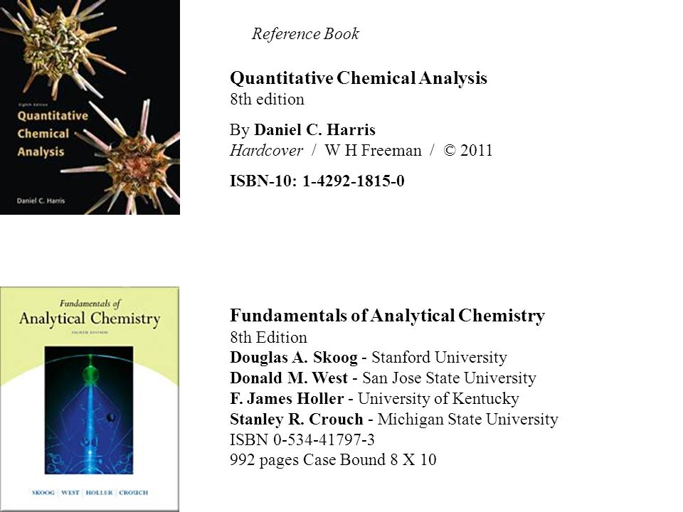 교재 Textbook 분석화학 입문 Analytical Chemistry : An Introduction