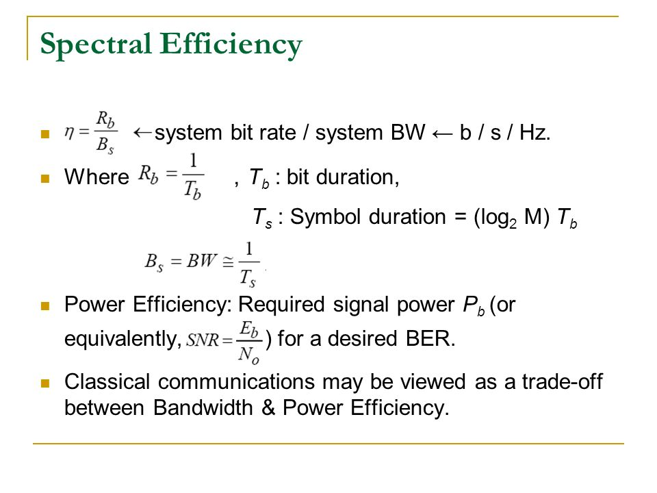 Trading system efficiency