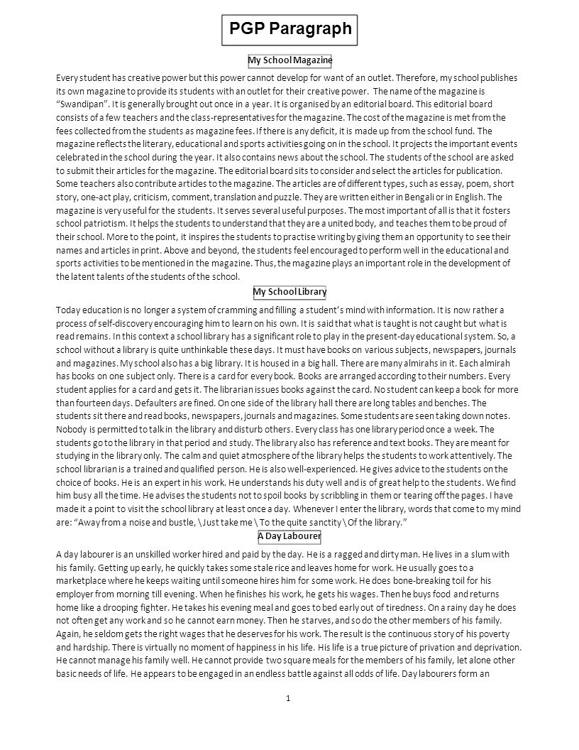 an essay on role of sports in a school students life Argumentative essay: the importance of sports participation in sports is extremely important, and should be encouraged much more children and young people in particular need to do sport so that they develop good habits that they can continue into adulthood.
