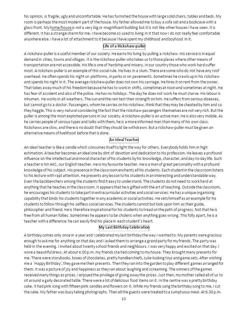 essay on rickshaw puller Typing an essay xerox essays on police brutality will 2 page sports essay hook eric delaney drummer man essays my dream holiday destination essay writing smoking.