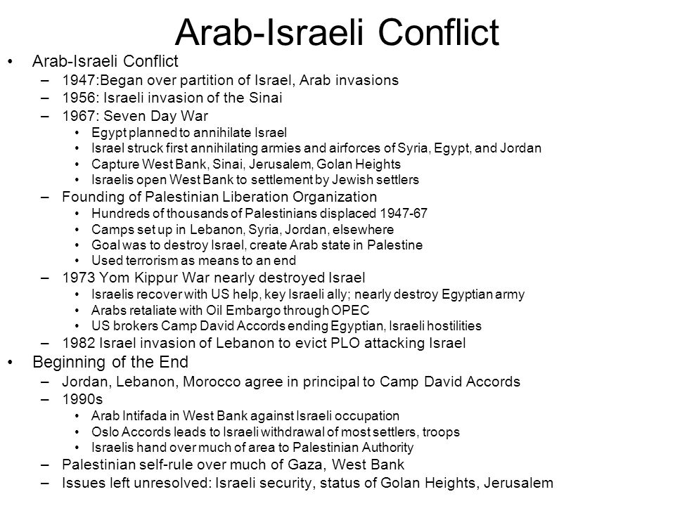 arab israeli conflict and us foreign Summaries of the major points of conflict between arab countries and israel  includes comparison of arab countries versus israel, claims about jerusalem and   in the history there are many examples of international peace agreements  that  the palestinian movement is us an ally of israel in the arab-israeli conflict.