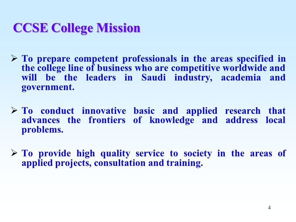 CCSE College Mission