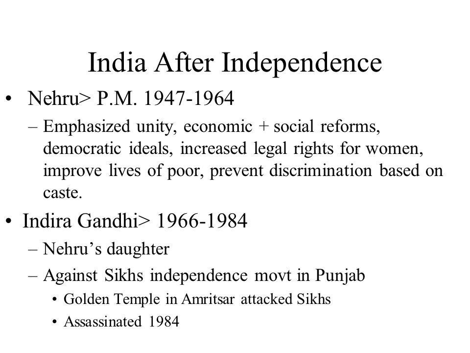 has india progressed after 64yrs of independence Population, environment and de-responsibilisation: case studies from the rural areas of pakistan.