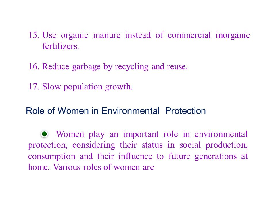 15. Use organic manure instead of commercial inorganic fertilizers.