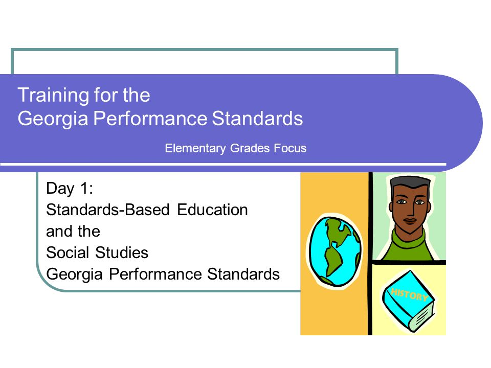training for the georgia performance standards elementary