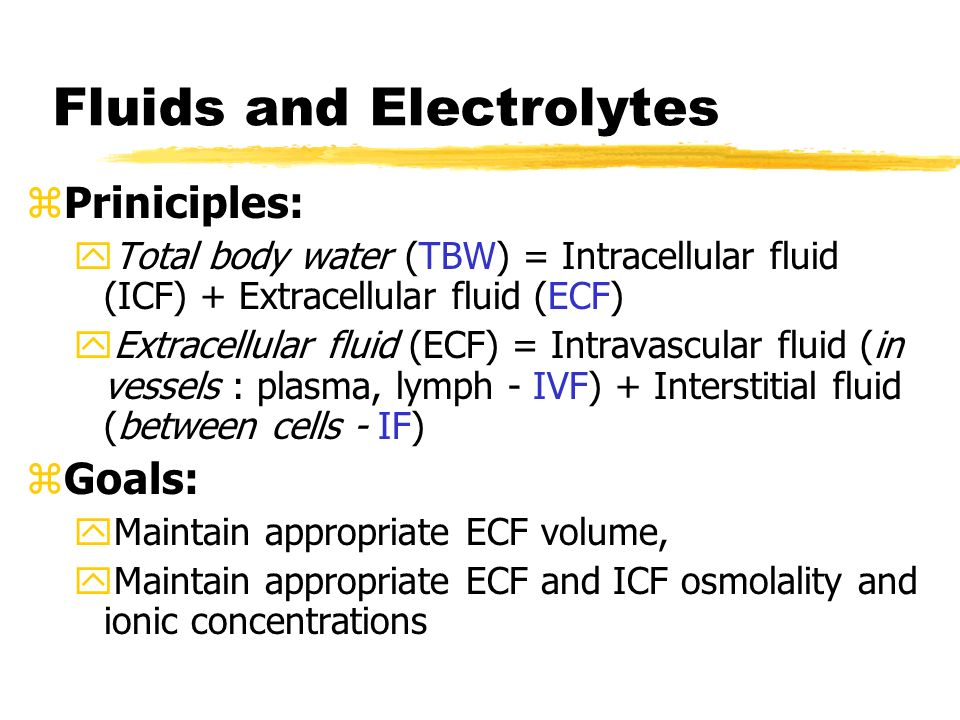 osmolality and electrolytes