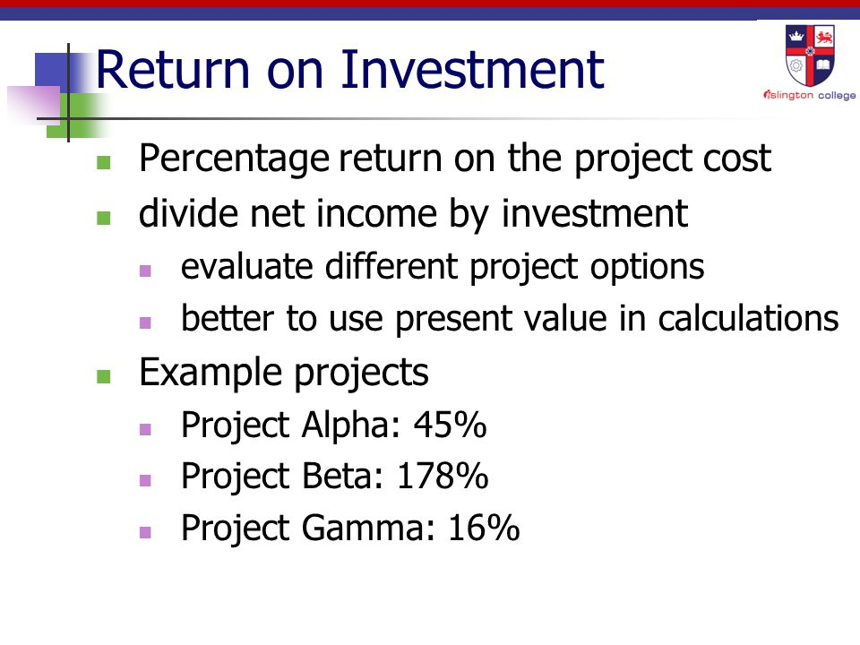 how to calculate percentage return on investment