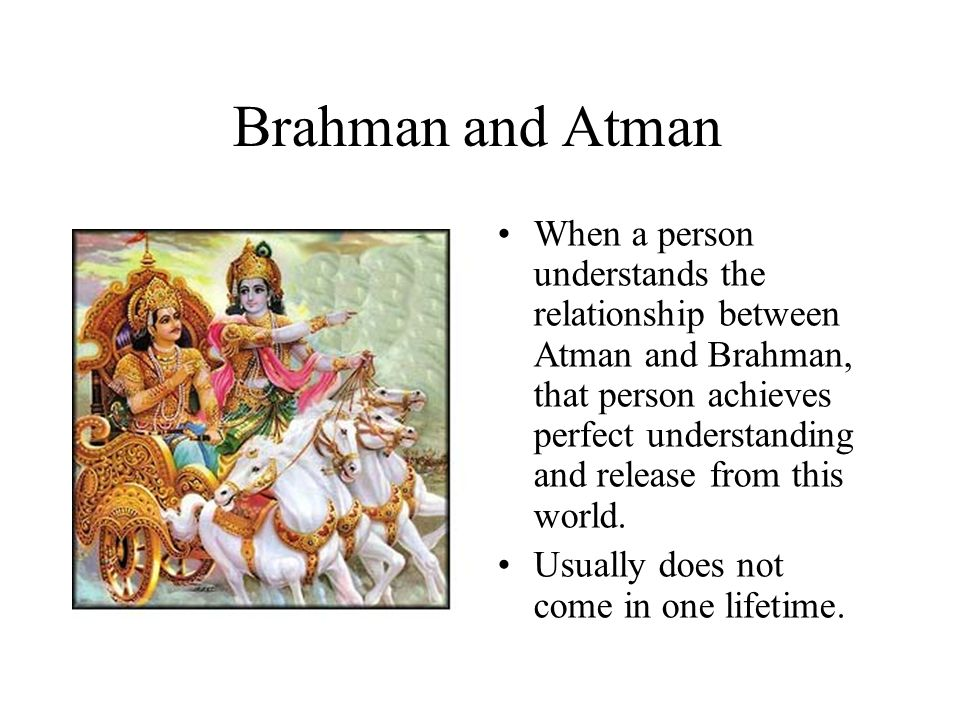 hindu dualism brahman and atman relationship