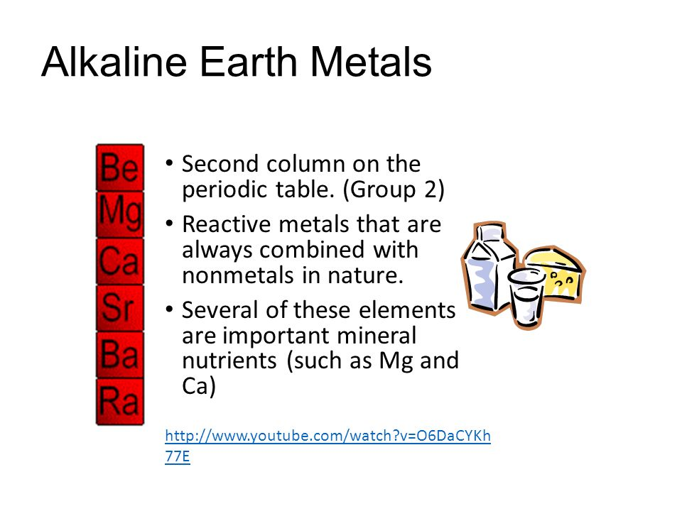 7 alkaline earth metals second column on the periodic table group 2 reactive metals that are always combined with nonmetals - Periodic Table Group 2 Alkaline Earth Metals