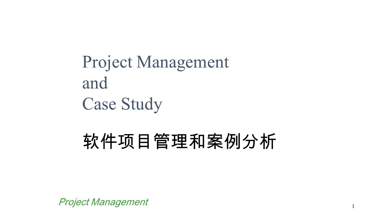 project case study presentation Employs more people with the project management professional (pmp)® credential than any other organization in the world read on to learn how participation in the rep program and employing pmp credential holders help ibm deliver  case study ibm project management.