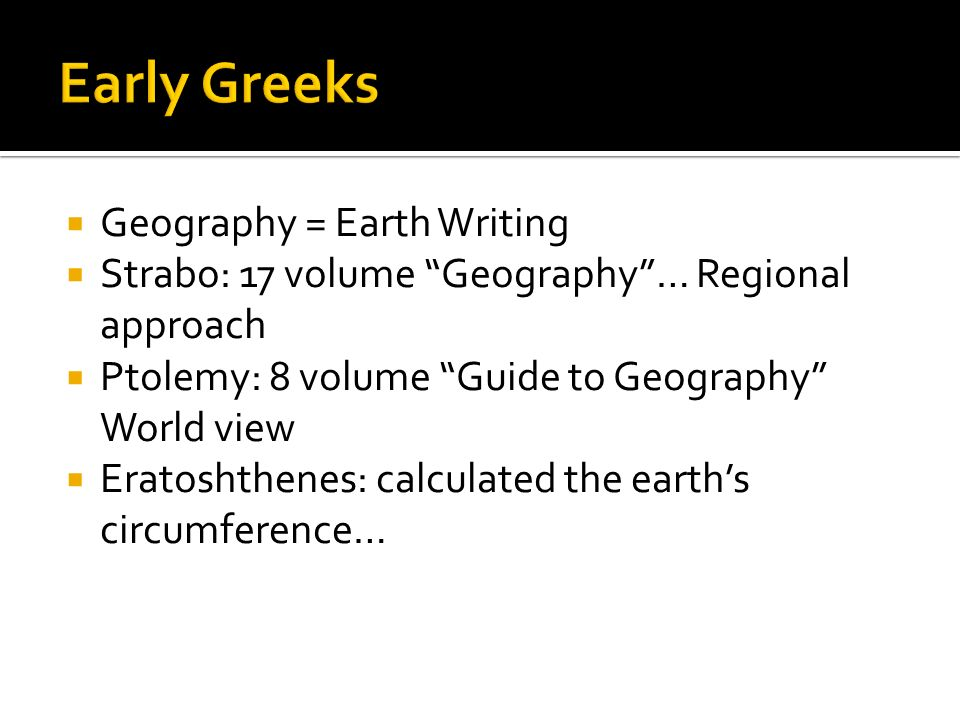 geography of early earth Geography4kidscom ten question quiz activity on the basics of the climate and weather.