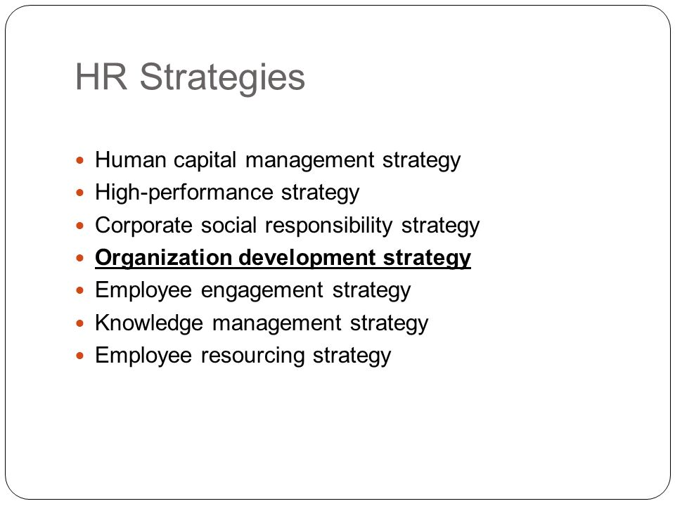 HR Strategies Human capital management strategy