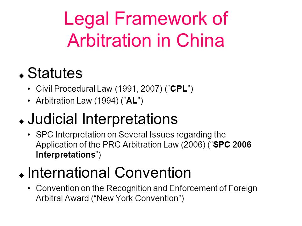 an essay on the enforcement of a foreign arbitral award in china Investment treaty law and arbitration  investment treaty law and arbitration articles  concerning recognition and enforcement of foreign arbitral award:.