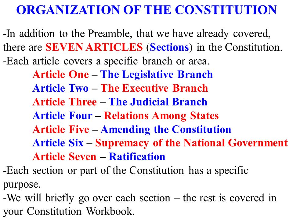 an analysis of the article one section six of the constitution An annotated and comparative analysis article i of the present constitution in section 1 of the 1869 version from federal supremacy to states' rights and.