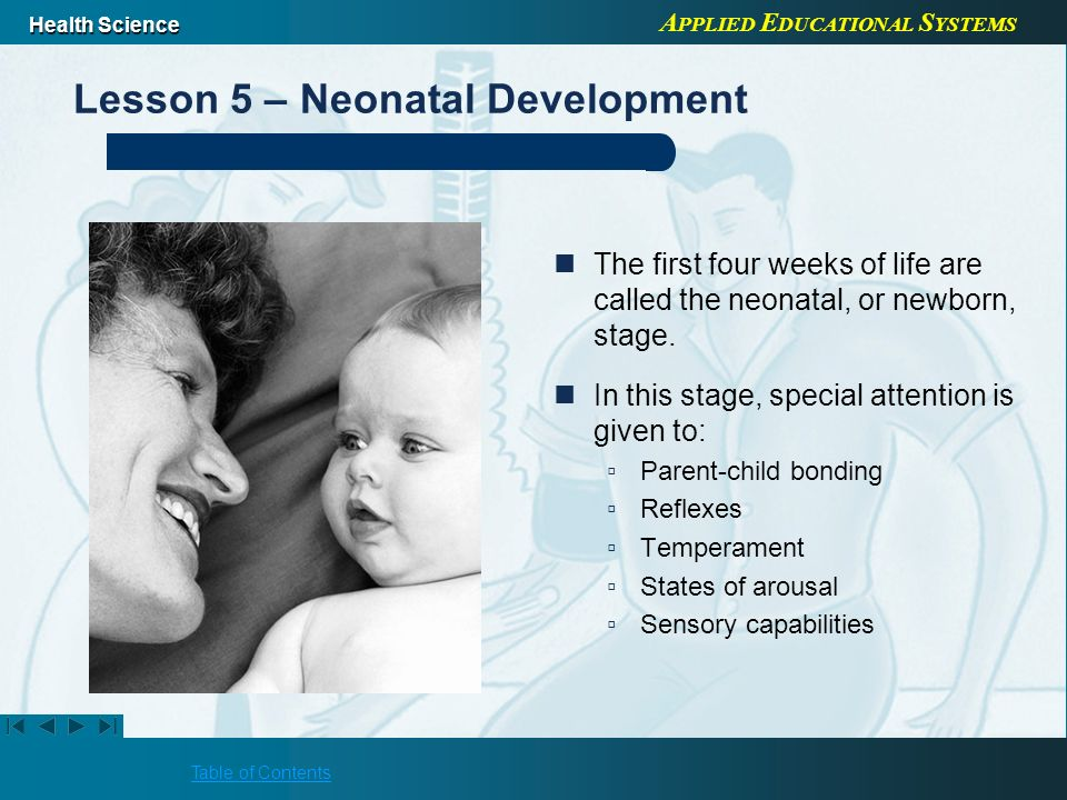 sensory capabilities of newborns Psychology 230: chapter 3  spontaneous sucking movements newborns produce,  the sensory capabilities of young infants are measured using the.