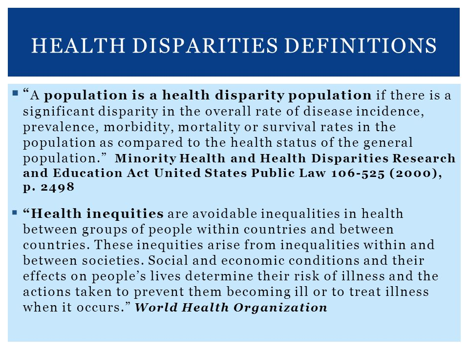 education disparities in the united states essay In this essay we examine three competing causal  health disparities by race and class:  socioeconomic disparities in health in the united states:.