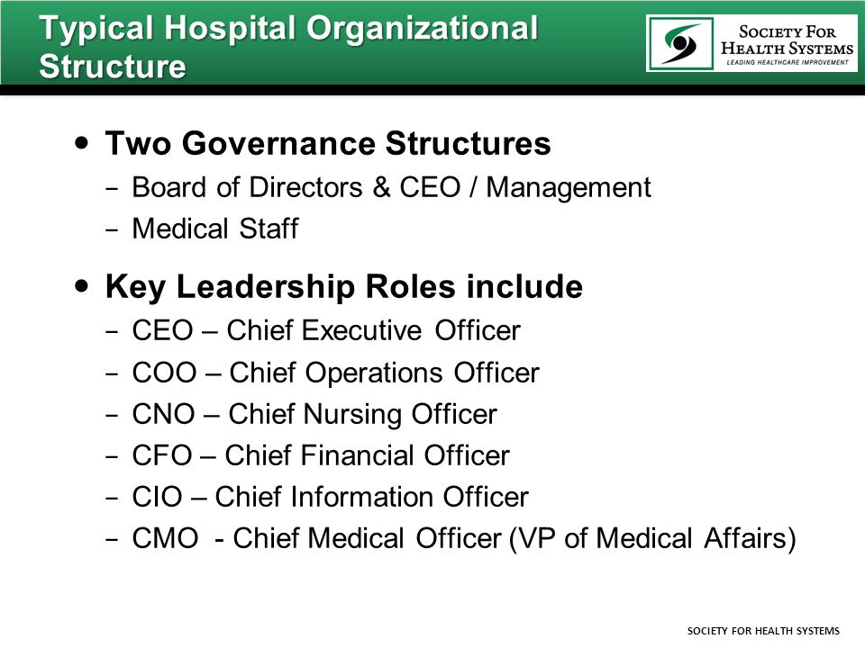 Introduction to healthcare challenges cost and quality of services ppt download - Chief financial officer cfo ...