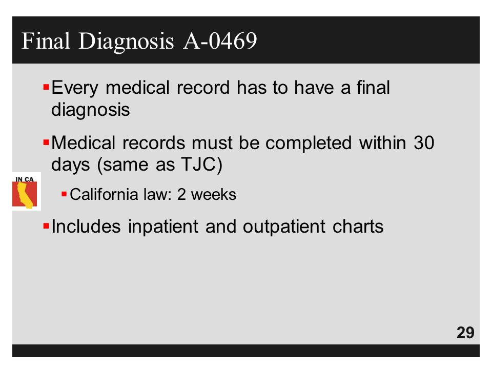 the final diagnosis Case report year : 2013   volume : 3   issue : 1   page : 65-69 biopsy the  gold standard in the final diagnosis of solitary gingival enlargements: case  reports.
