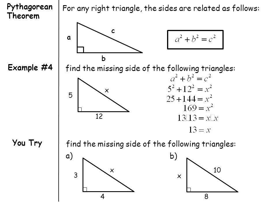 Find the perimeter and area of triangles and trapezoids ppt for any right triangle the sides are related as follows ccuart Images