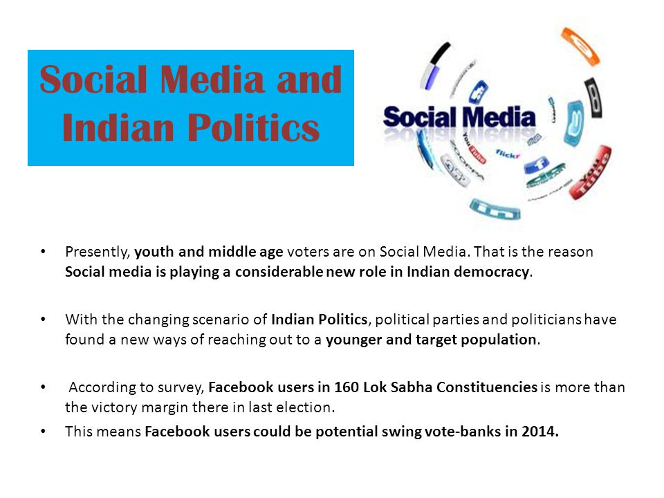 role of social media in indian Recommend this story by youth ki awaaz and help it reach more people youth ki awaaz is a community of contributors whose stories and perspectives define what matters to today's generation.