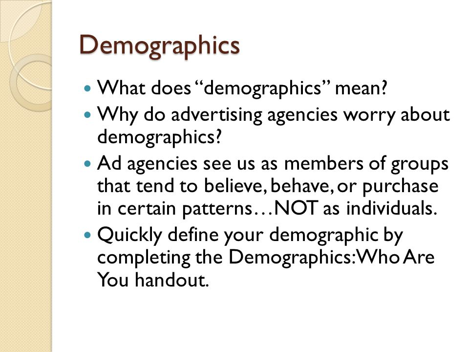 The Art Of Rhetoric: Persuasive Techniques In Advertising