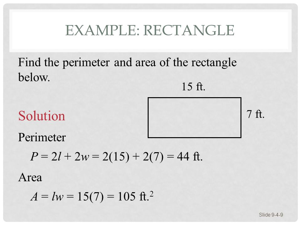Example: Rectangle Solution