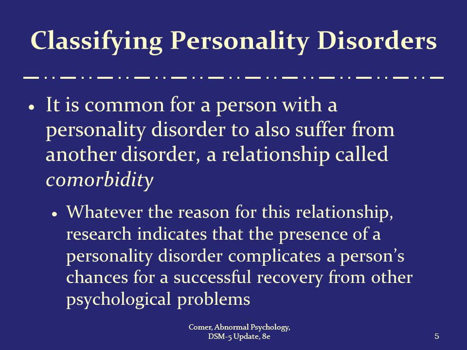 egomaniac disorder relationship issues