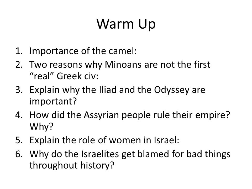 The Role Of Women In The Iliad