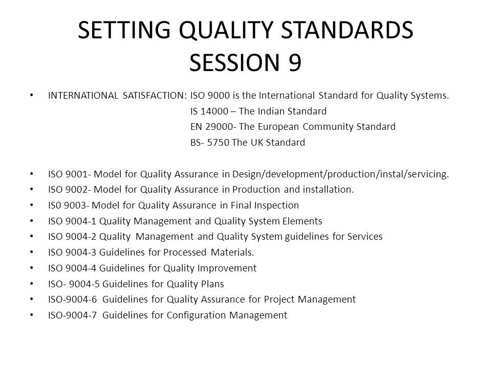 European EN, DIN, ISO, IEC and VDA Standards