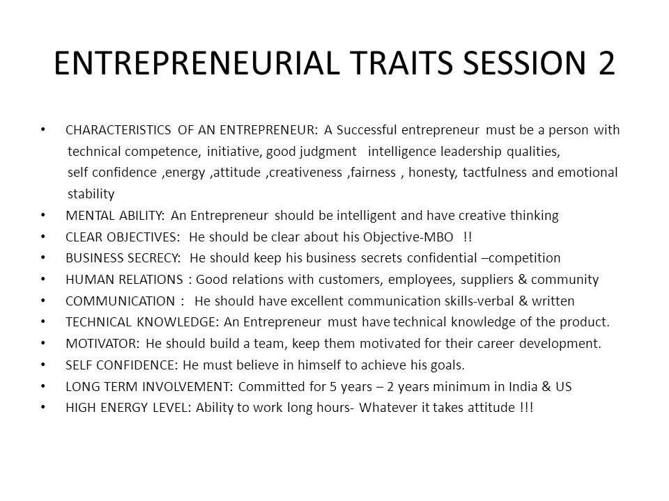 entrepreneurial characteristics essay Essay on the important characteristic of a successful entrepreneur article shared  by having known the role and functions of an entrepreneur, you may need to.