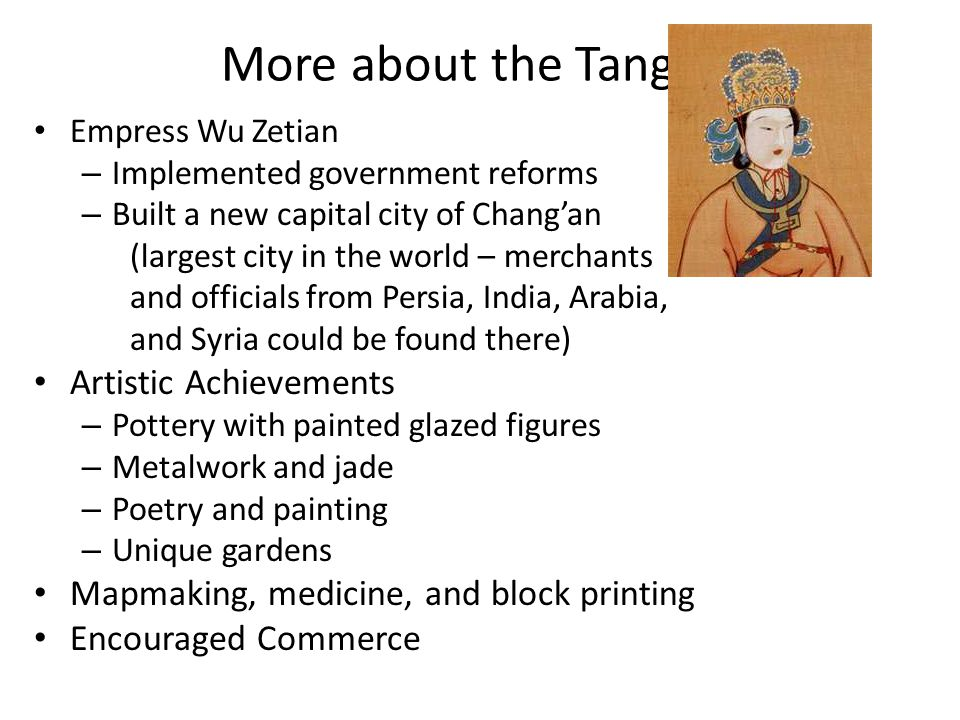 wu zetian achievements Empress wu zetian and the tang dynasty east asian studies center, the ohio state university  the empress wu zetian 武则天 - the china history podcast, presented by laszlo montgomery .