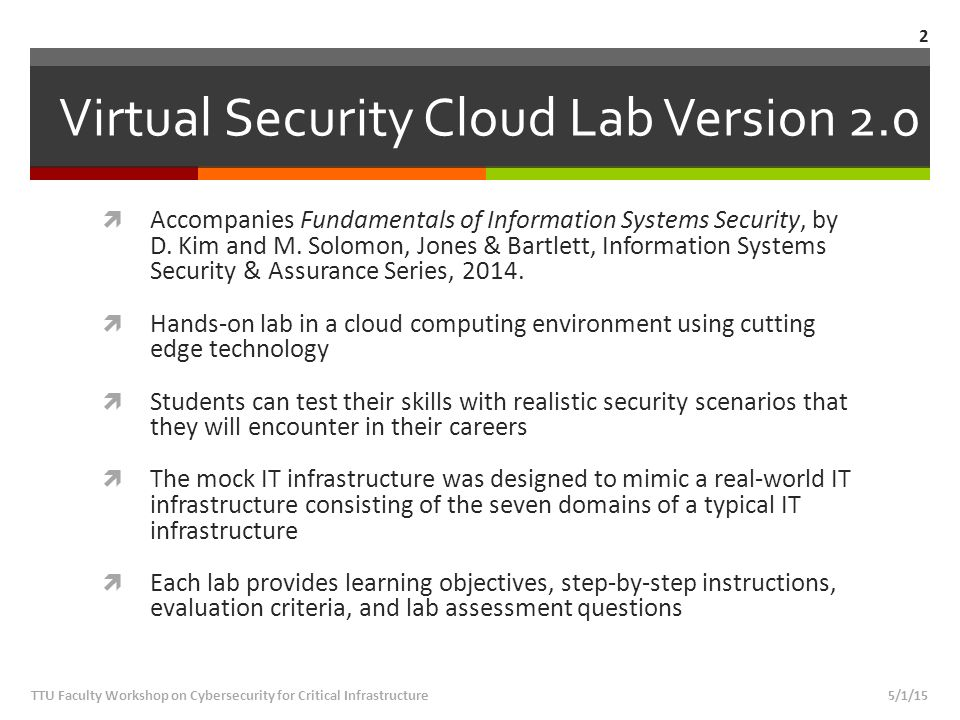 lab for information security
