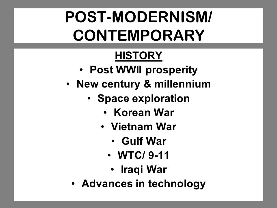 postmodernism in american literature Postmodernism means something a little the american pragmatists william james literary theorists of the twentieth century have come to doubt that.