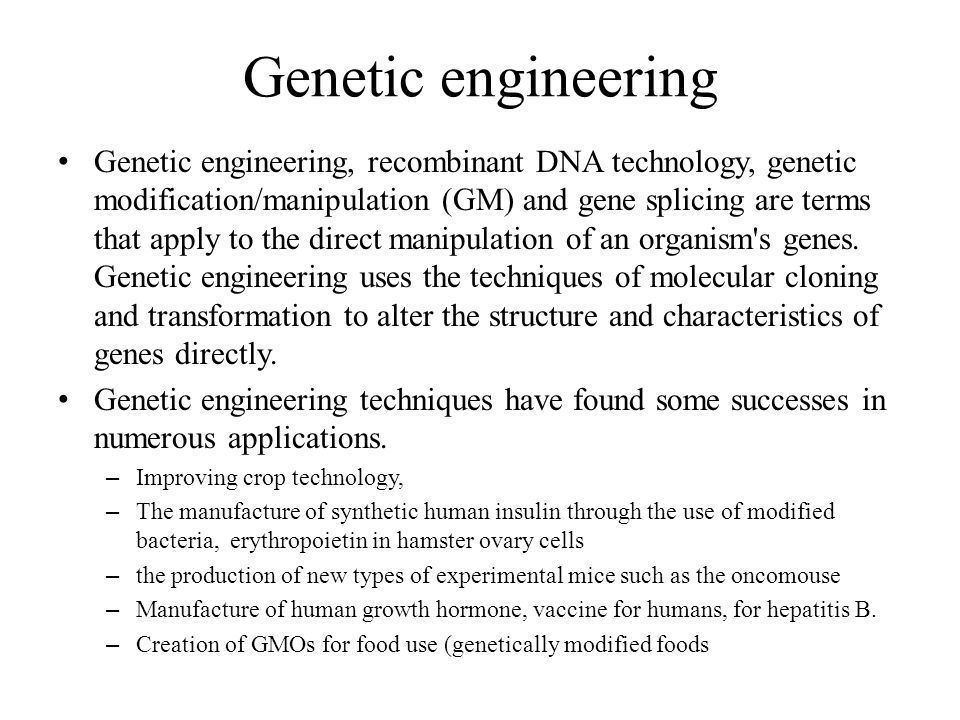 Genetic engineering in food production essay