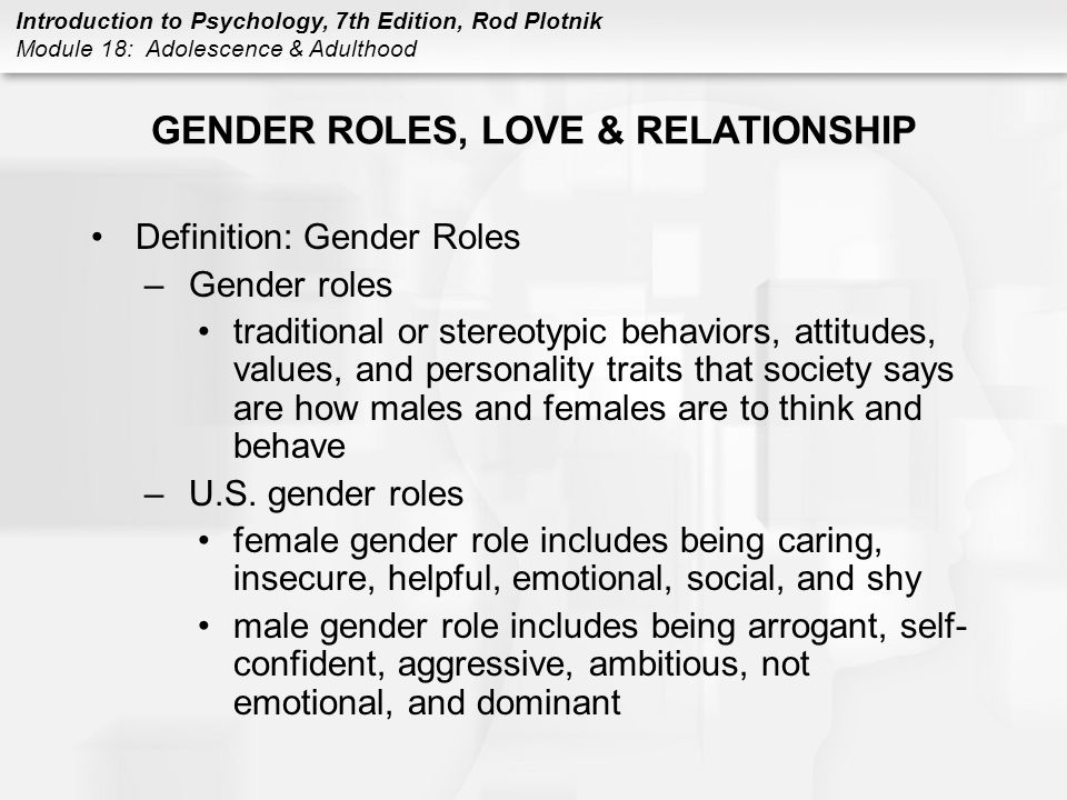 a comparison of gender roles and male and female behavior An alternative perspective, social role theory, suggests that that men and women conform to gender stereotypes because they are acting in conjunction with their expected social roles (eagly, 1987.