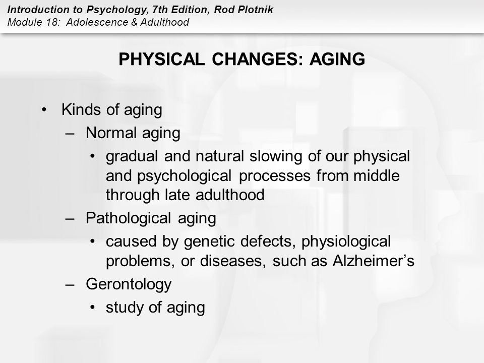 essay on physical changes of aging All of the functions of the skin change with age9,12  the composition and  thickness of the epidermis and dermis vary depending on  make a big  difference in the physical and psychological state of the patient as well as.