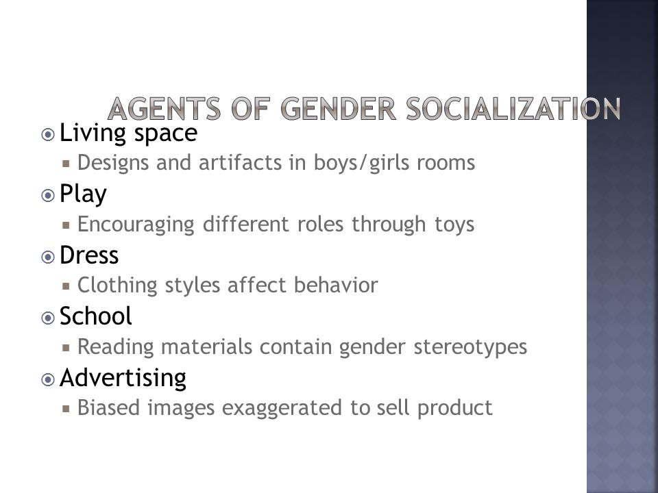 Agents of Gender Socialization