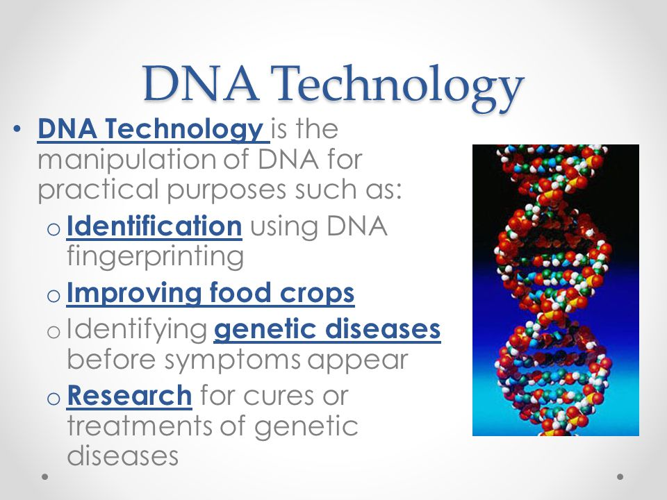 how dna technology are used in Until recently the issues of scrutiny and challenge in dna technology was the laboratory analysis procedures  and identified the dna evidence used to convict the.