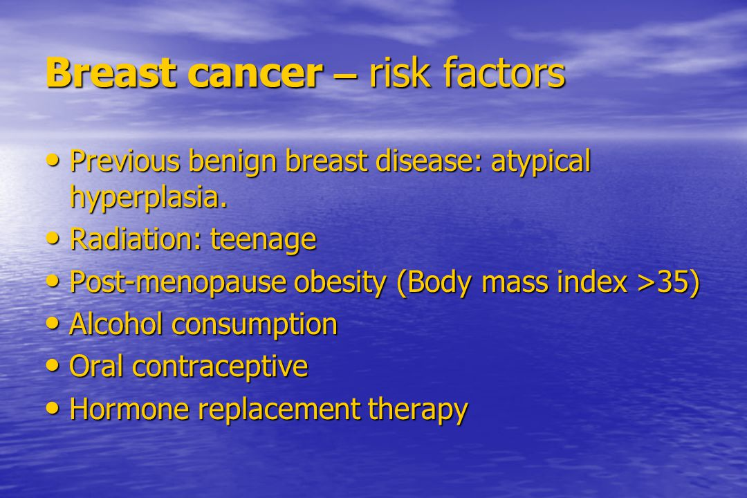 of second reduction risk breast