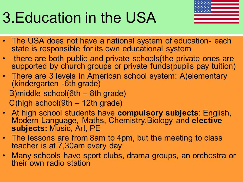 The U.S. Educational System