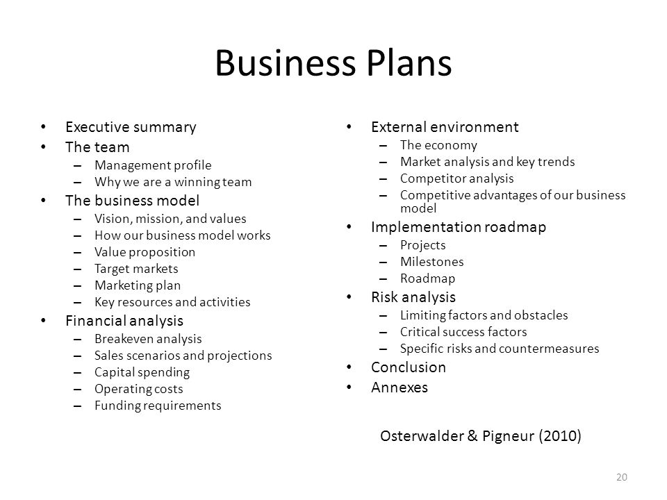 funding requirements business plan